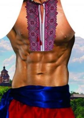 Фото - Фартук прикольный мужской Козака купить в киеве на подарок, цена, отзывы
