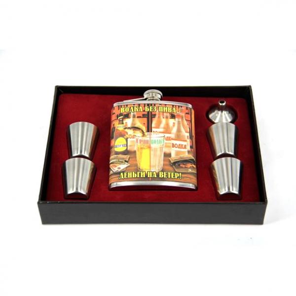 Фото - Подарочный набор Фляга деньги на ветер купить в киеве на подарок, цена, отзывы