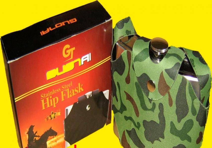 Фото - Фляга в камуфляжном чехле 909 мл купить в киеве на подарок, цена, отзывы