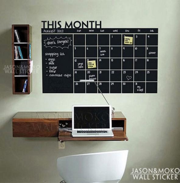 Фото - Грифельная наклейка ежедневник-календарь купить в киеве на подарок, цена, отзывы