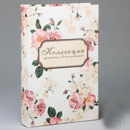 Фото - Книга-сейф Коллекция 26см купить в киеве на подарок, цена, отзывы