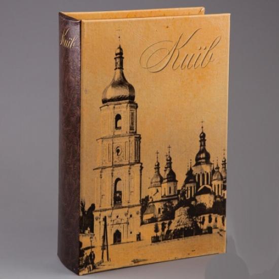 Фото - Книга сейф Киев 27 см купить в киеве на подарок, цена, отзывы