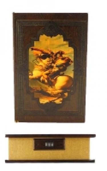 Фото - Книга сейф Наполеон с кодовым замком мал купить в киеве на подарок, цена, отзывы