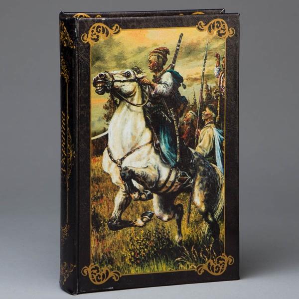 Фото - Книга сейф Отаман 26 см купить в киеве на подарок, цена, отзывы