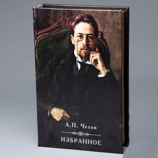 Фото - Книга сейф избранное 26 см купить в киеве на подарок, цена, отзывы