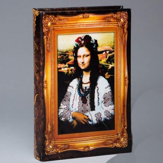 Фото - Книга сейф Мона Лиза Украинка 26 см купить в киеве на подарок, цена, отзывы