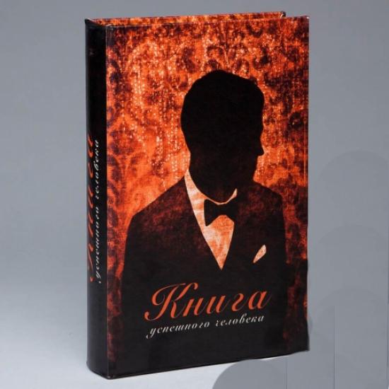 Фото - Книга сейф успешного человека 26 см купить в киеве на подарок, цена, отзывы