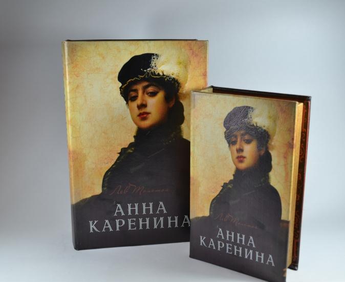 Фото - Книга шкатулка Анна Каренина 2 шт купить в киеве на подарок, цена, отзывы