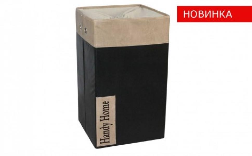 Фото - Короб Handy Home для хранения белья TB32B купить в киеве на подарок, цена, отзывы