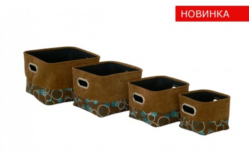 Фото - Короб Шоколад и бирюза-FBA01-XS купить в киеве на подарок, цена, отзывы