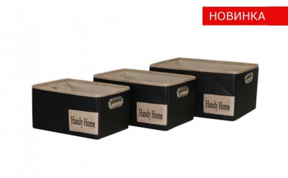 Фото - Короб для хранения TB31-S купить в киеве на подарок, цена, отзывы