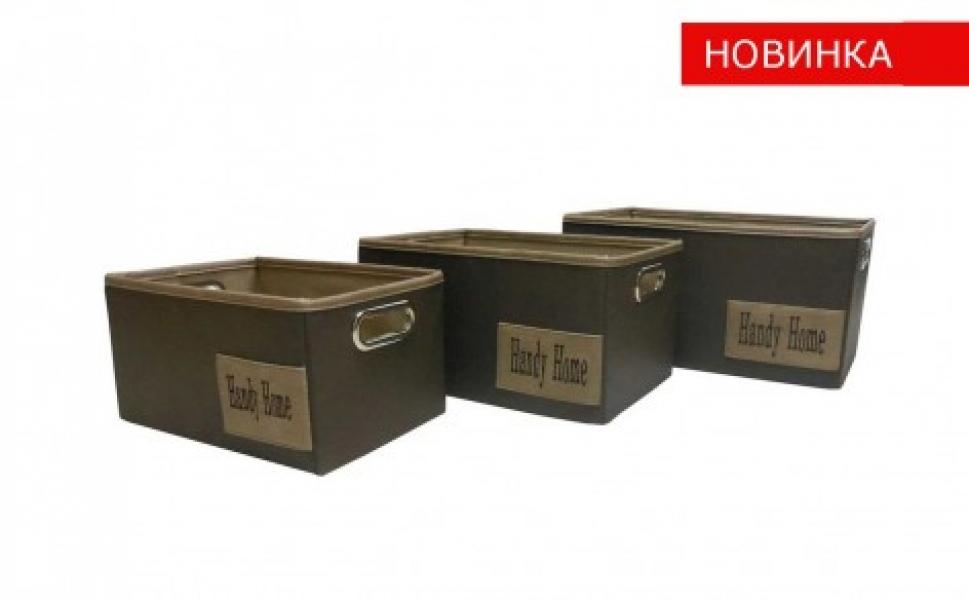 Фото - Короб для хранения TB32-L купить в киеве на подарок, цена, отзывы