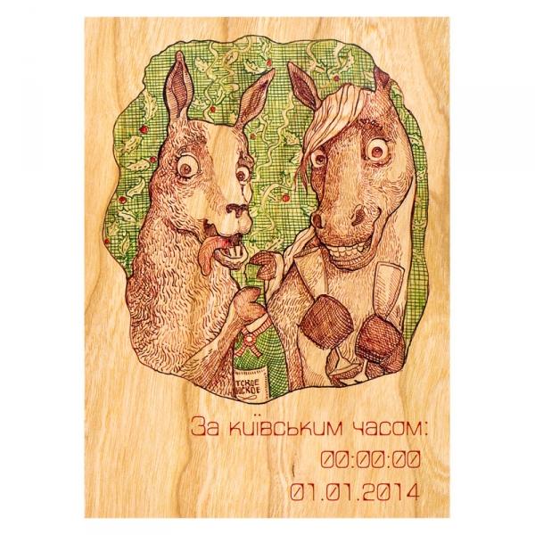Фото - Лама Конь и бокалы купить в киеве на подарок, цена, отзывы