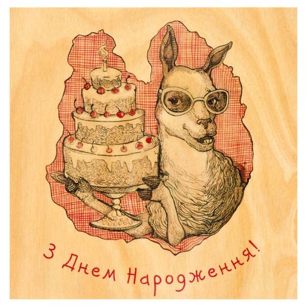 Фото - Лама дарит торт купить в киеве на подарок, цена, отзывы