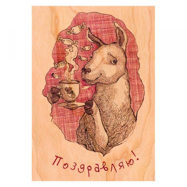 Фото - Деревянная открытка Лама с чашкой купить в киеве на подарок, цена, отзывы