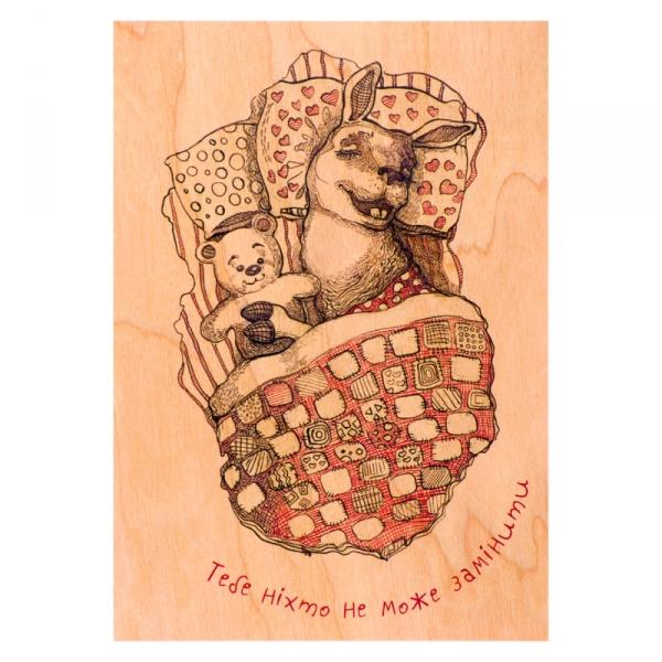 Фото - Лама с мишкой купить в киеве на подарок, цена, отзывы