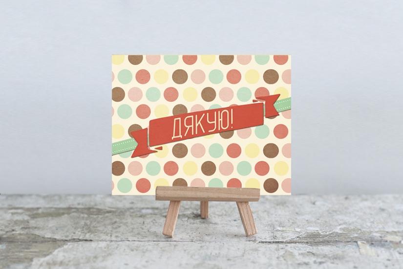 Фото - Мини открытка Дякую купить в киеве на подарок, цена, отзывы