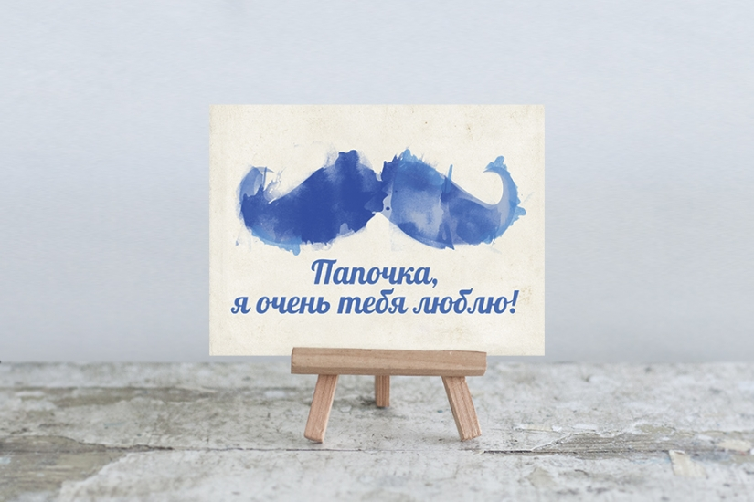 Фото - Мини открытка папочка я очень тебя люблю купить в киеве на подарок, цена, отзывы