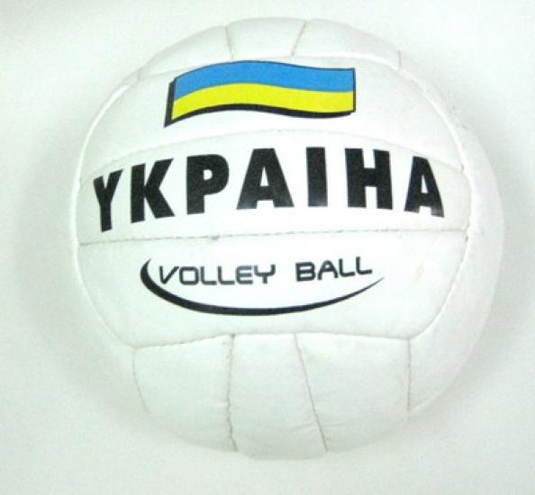 Фото - Мяч волейбольный Украина купить в киеве на подарок, цена, отзывы