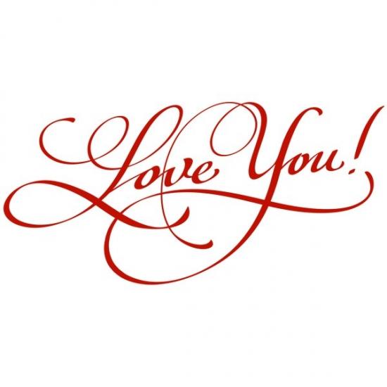 Фото - Наклейка Интерьерная Love You купить в киеве на подарок, цена, отзывы