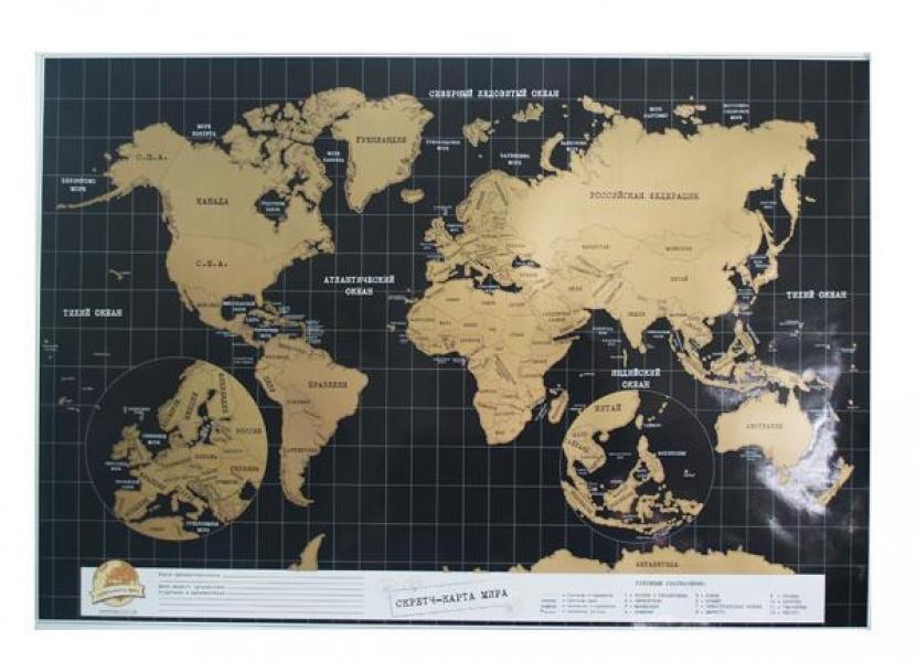 Фото - Черная скретч-карта мира в подарочном тубусе купить в киеве на подарок, цена, отзывы