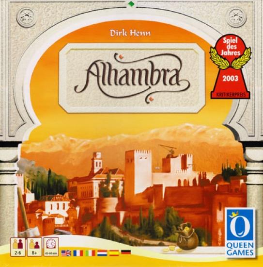 Фото - Настольная игра Alhambra купить в киеве на подарок, цена, отзывы