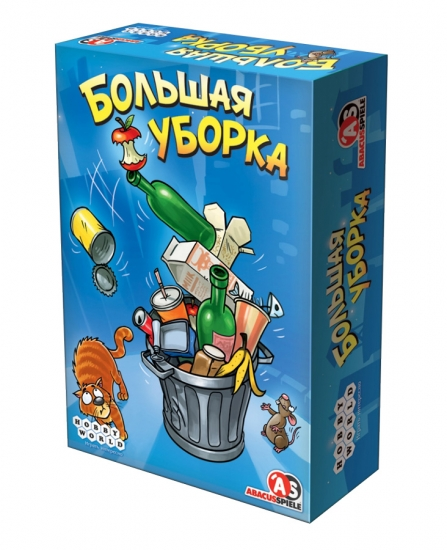 Фото - Настольная игра Большая уборка купить в киеве на подарок, цена, отзывы