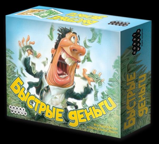 Фото - Настольная игра Быстрые Деньги купить в киеве на подарок, цена, отзывы