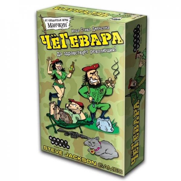 Фото - Настольная игра ЧёГевара купить в киеве на подарок, цена, отзывы