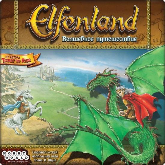 Фото - Настольная игра Elfenland. Волшебное Путешествие купить в киеве на подарок, цена, отзывы