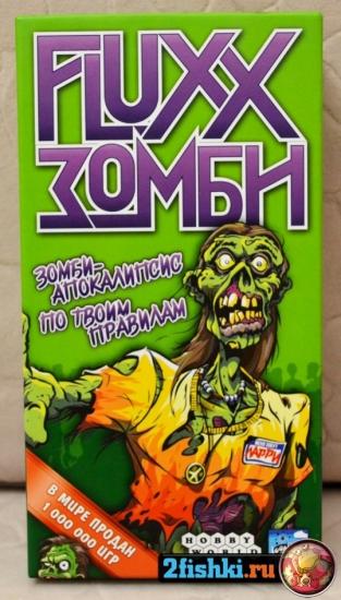 Фото - Настольная игра Fluxx Зомби купить в киеве на подарок, цена, отзывы
