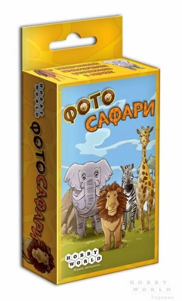 Фото - Настольная игра Фотосафари купить в киеве на подарок, цена, отзывы