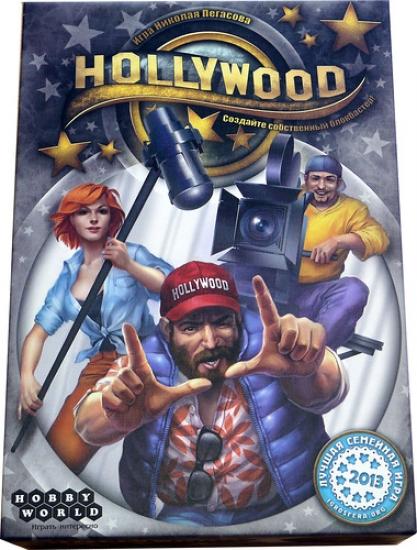 Фото - Настольная игра Голливуд купить в киеве на подарок, цена, отзывы