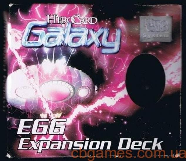 Фото - Настольная игра Herocard Egg Expansion Deck купить в киеве на подарок, цена, отзывы