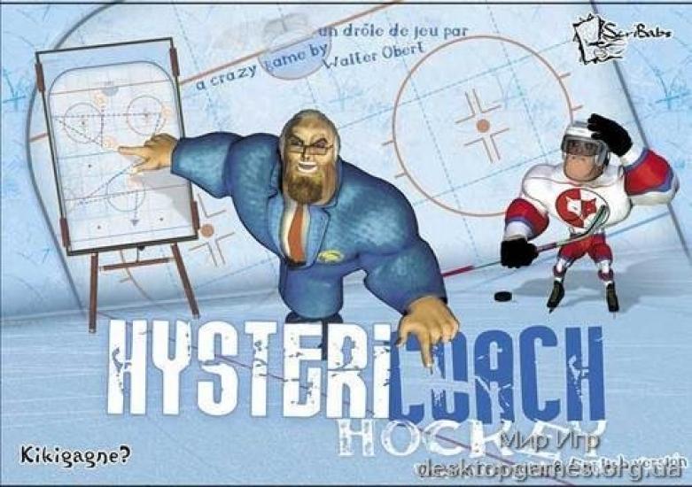 Фото - Настольная игра Hystericoach Hockey купить в киеве на подарок, цена, отзывы