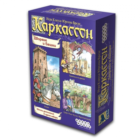 Фото - Настольная игра Каркассон Дворяне и башни купить в киеве на подарок, цена, отзывы