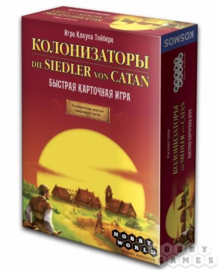 Фото - Настольная игра Колонизаторы. Быстрая карточная игра купить в киеве на подарок, цена, отзывы