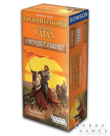 Фото - Настольная игра Колонизаторы Города и рыцари Расширение для 5-6 игроков купить в киеве на подарок, цена, отзывы