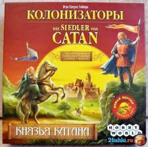 Фото - Настольная игра Колонизаторы Князья Катана купить в киеве на подарок, цена, отзывы