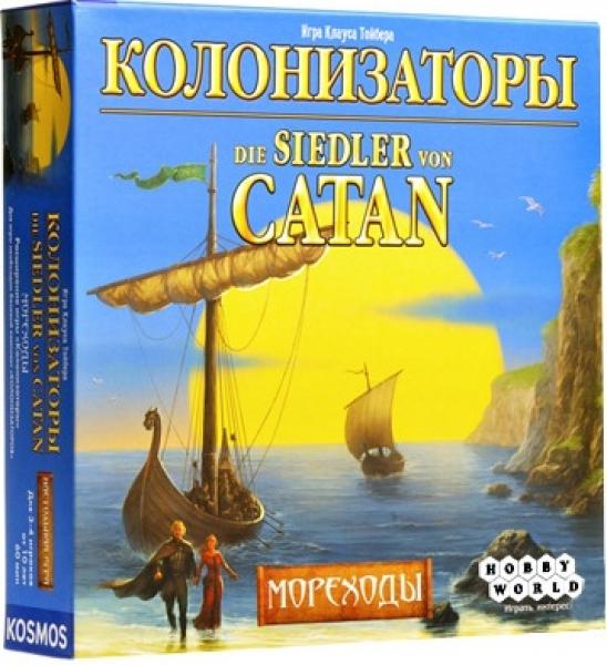 Фото - Настольная игра Колонизаторы Мореходы купить в киеве на подарок, цена, отзывы
