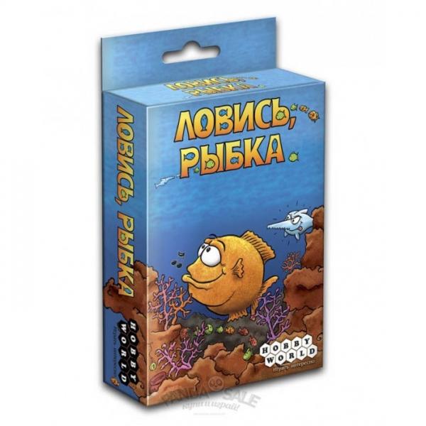 Фото - Настольная игра Ловись рыбка купить в киеве на подарок, цена, отзывы