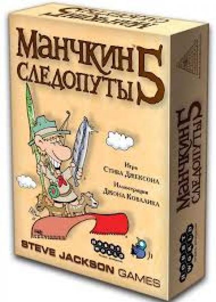 Фото - Настольная игра Манчкин 5. Следопуты купить в киеве на подарок, цена, отзывы