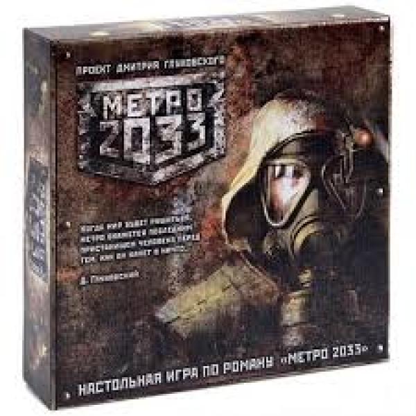 Фото - Настольная игра Метро 2033. Второе издание (2-е издание) купить в киеве на подарок, цена, отзывы