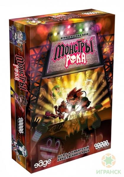 Фото - Настольная игра Монстры рока  купить в киеве на подарок, цена, отзывы