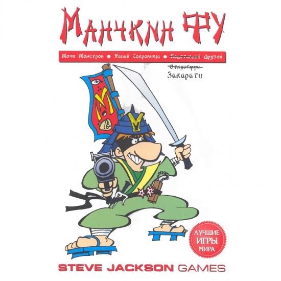 Фото - Настольная игра Munchkin Fu купить в киеве на подарок, цена, отзывы