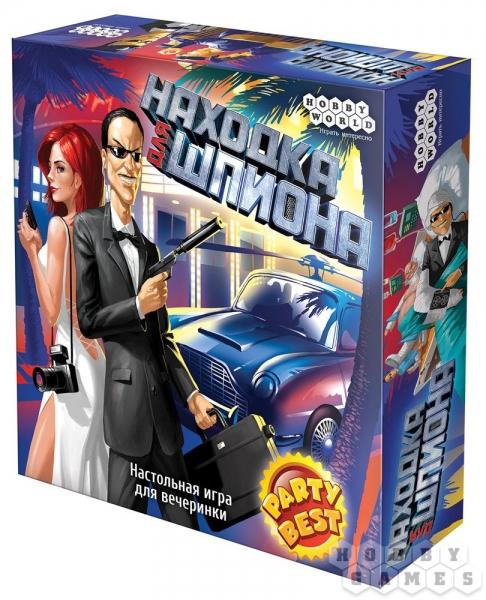 Фото - Настольная игра Находка для шпиона купить в киеве на подарок, цена, отзывы