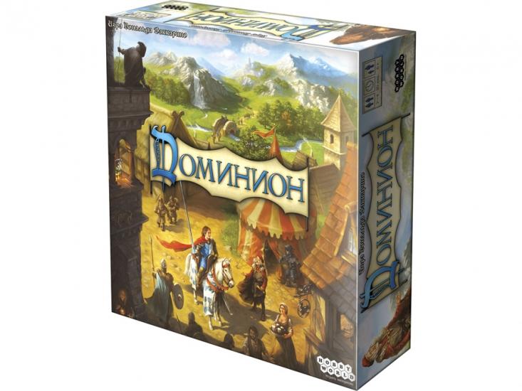 Фото - Настольная игра Доминион купить в киеве на подарок, цена, отзывы