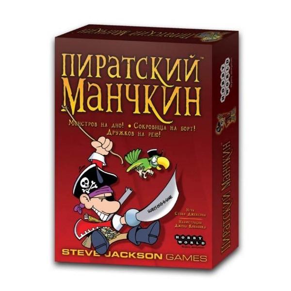 Фото - Настольная игра Пиратский Манчкин купить в киеве на подарок, цена, отзывы