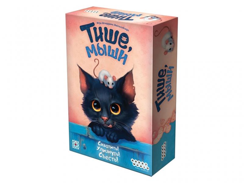 Фото - Настольная игра Тише, мыши купить в киеве на подарок, цена, отзывы