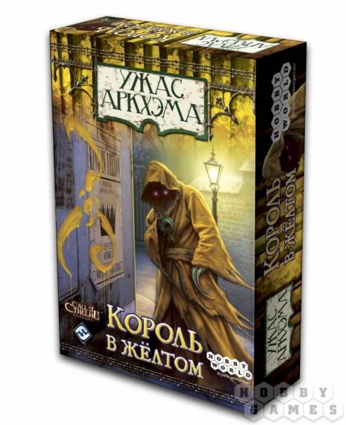 Фото - Настольная игра Ужас Аркхэма Король в жёлтом купить в киеве на подарок, цена, отзывы